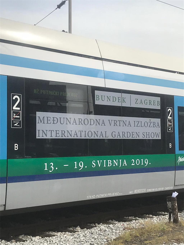 Zrinjevac Dođite Na Floraart Vlakom